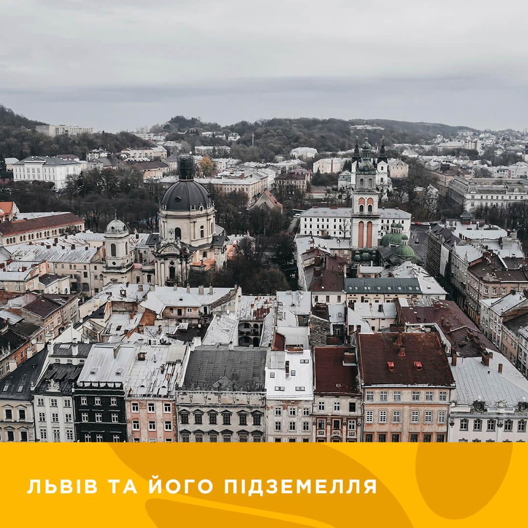 Lviv_2020_11_1
