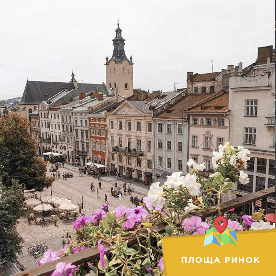 Lviv_2020_11_7