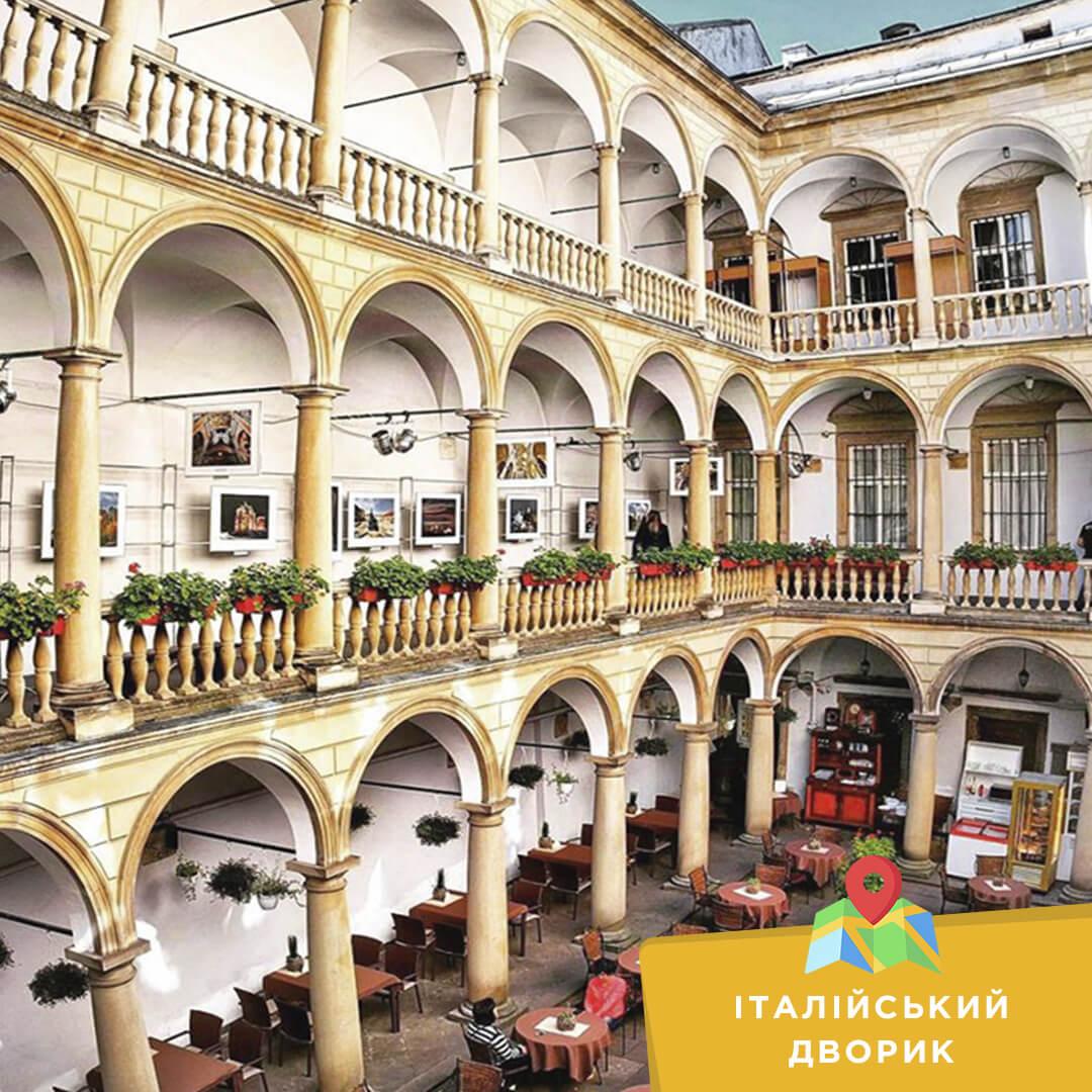 Lviv_2020_11_8