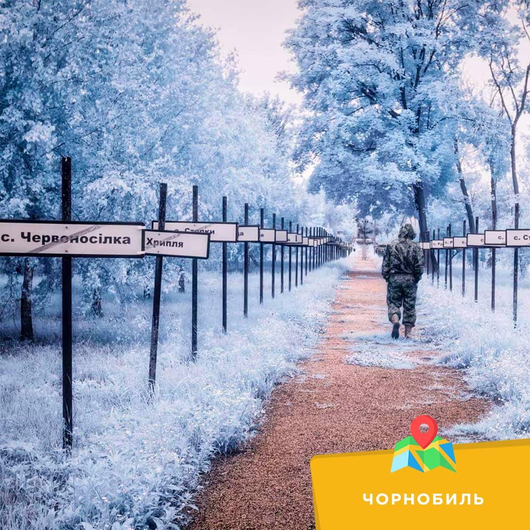 Ekskursiinyi_tur_Chornobyl_2