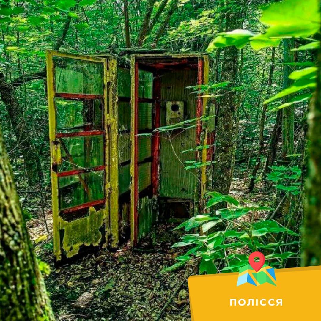 Ekskursiinyi_tur_Chornobyl_5