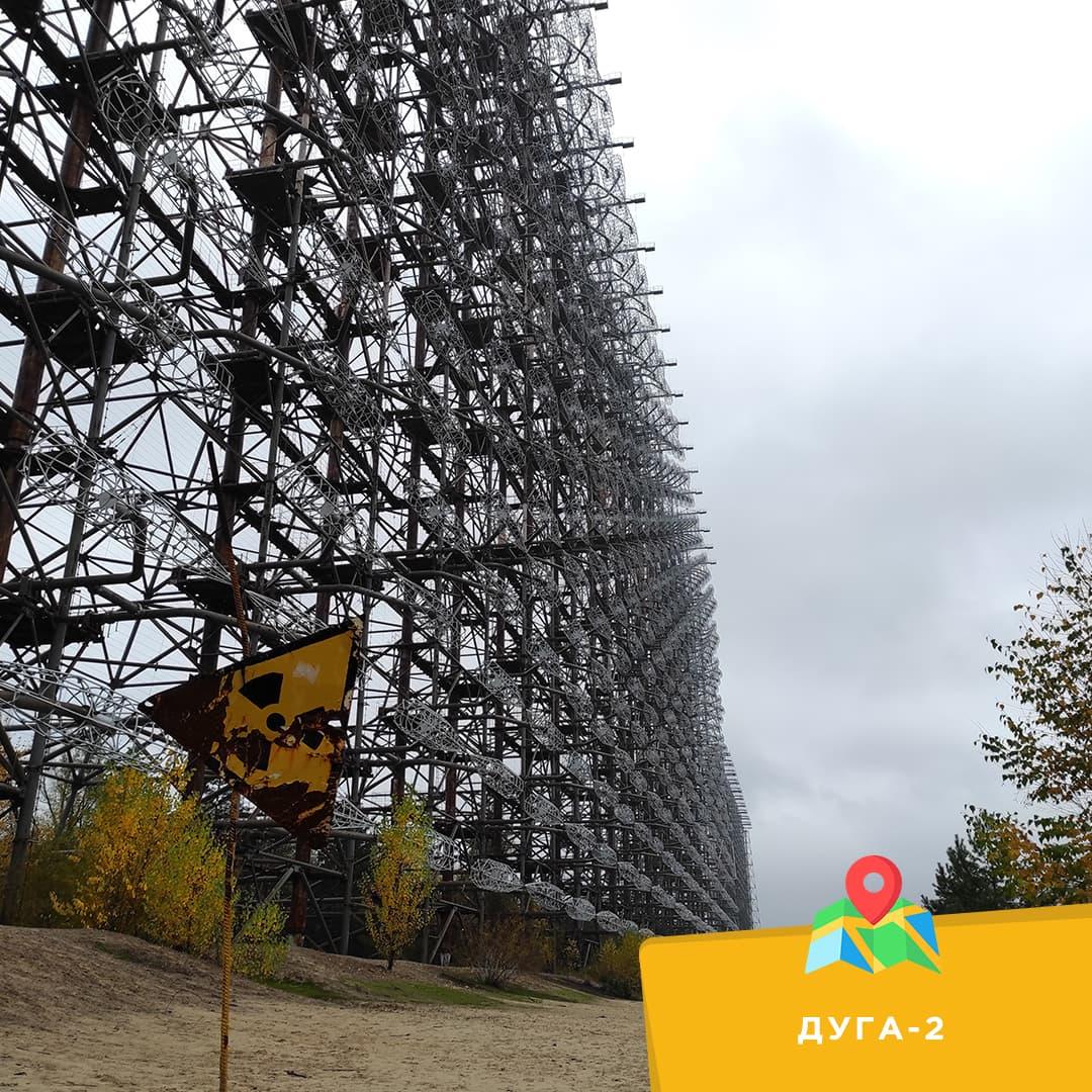 Ekskursiinyi_tur_Chornobyl_6