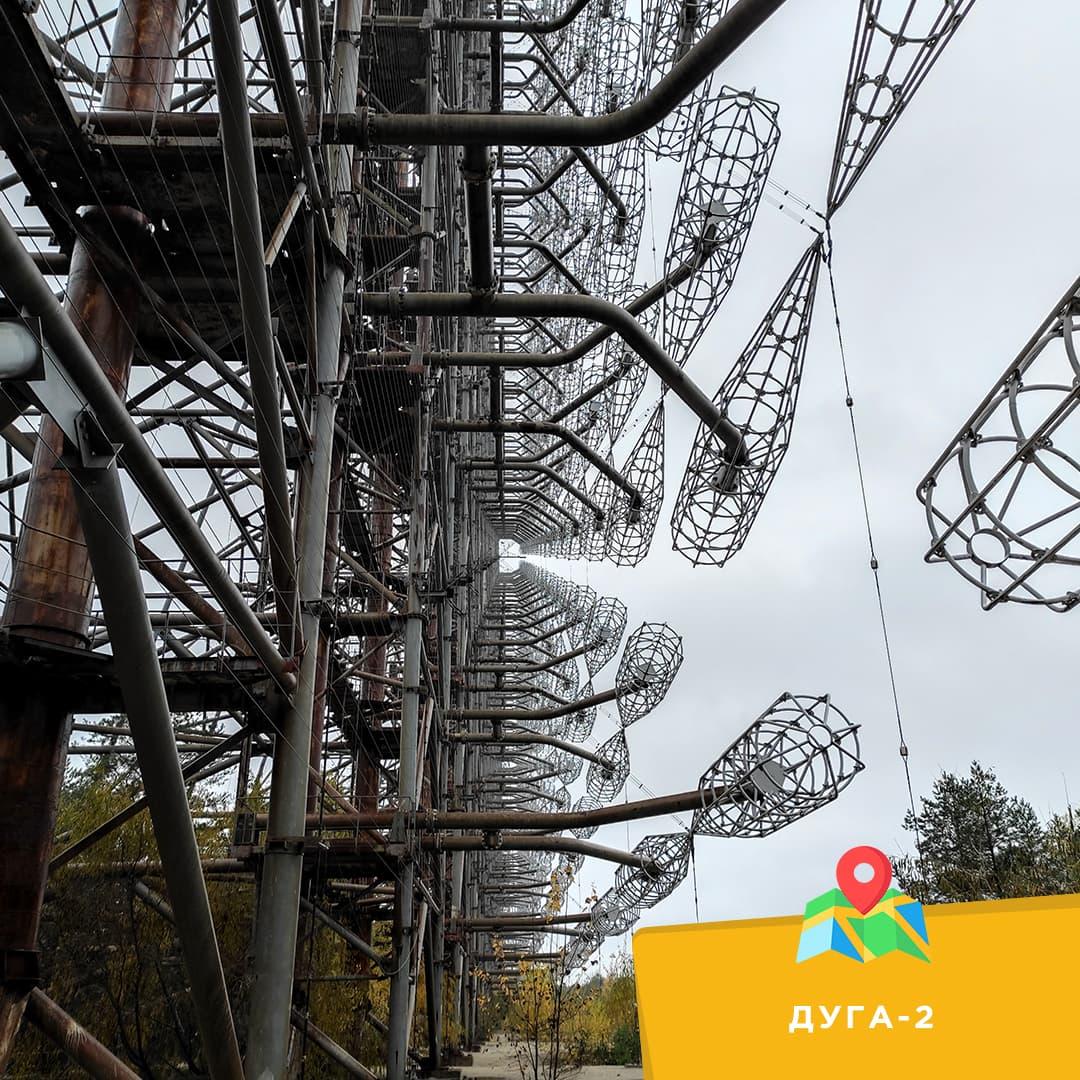 Ekskursiinyi_tur_Chornobyl_7