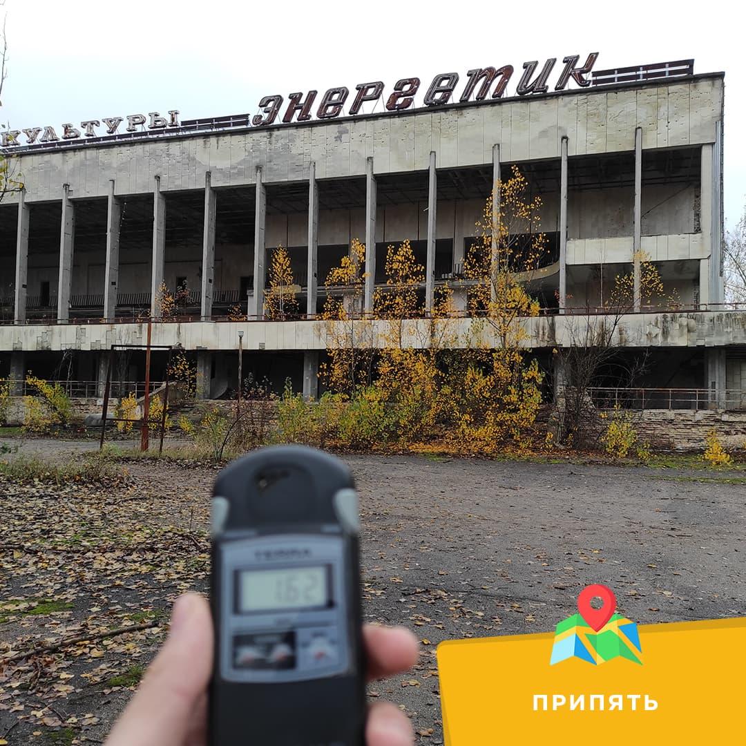 Ekskursiinyi_tur_Chornobyl_8