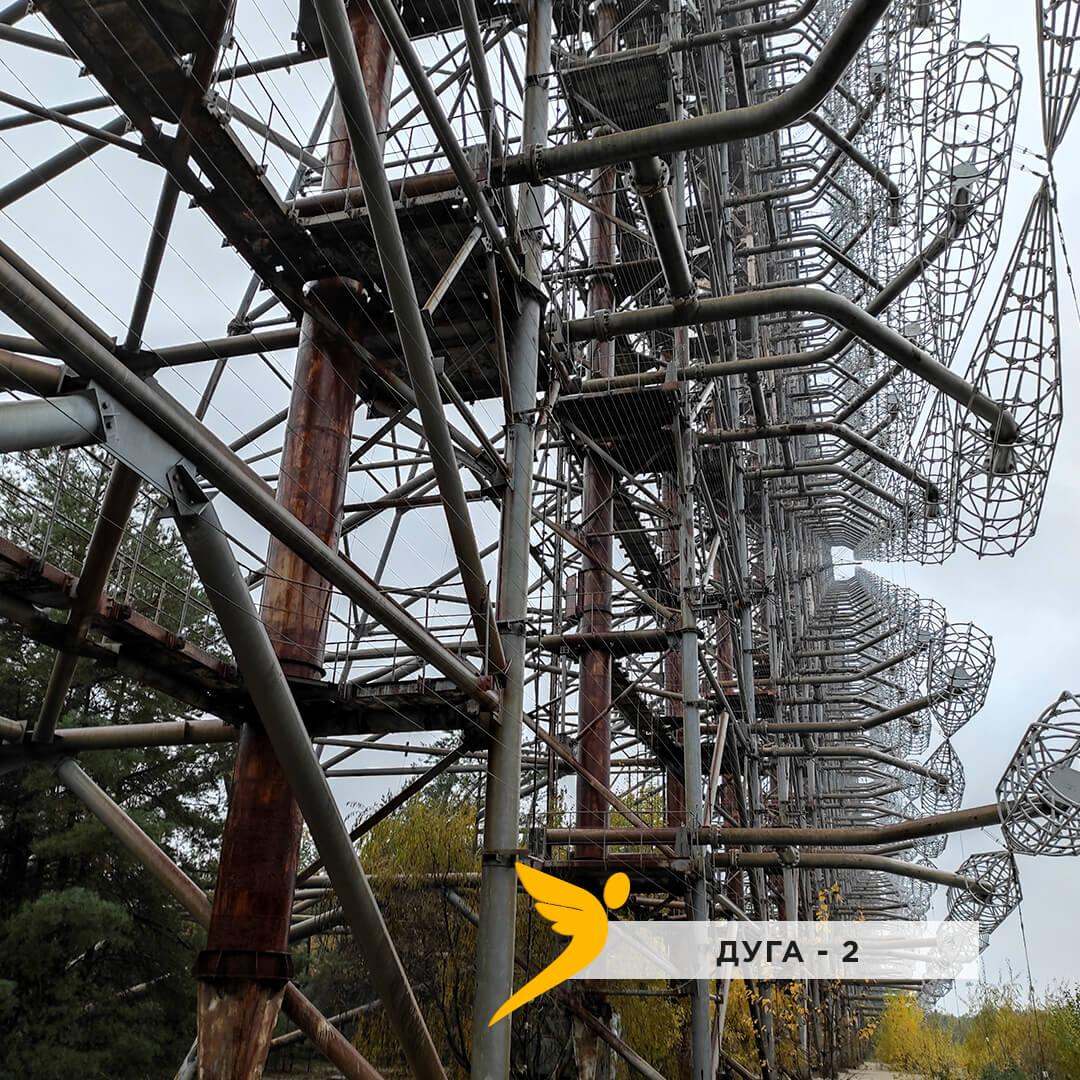 Chornobyl-2