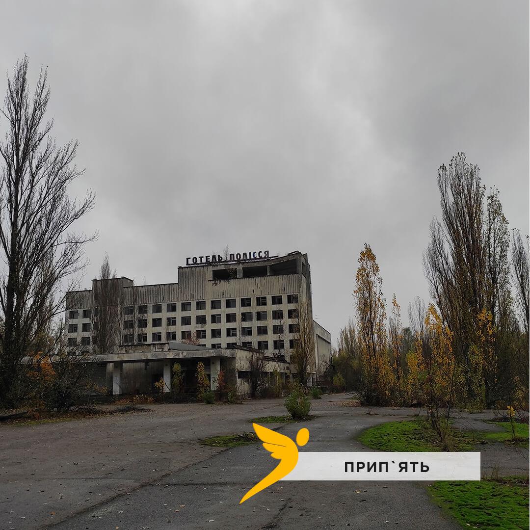 Chornobyl-4
